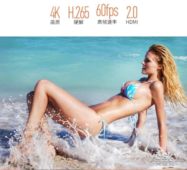 5.18首发 海美迪H7四代白金版为何倍受欢迎?