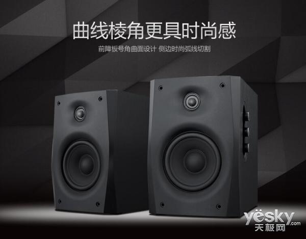 小身材纯音色 惠威D1010-IVB畅听无线好声音