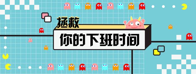 2017年热门手游-手游推荐