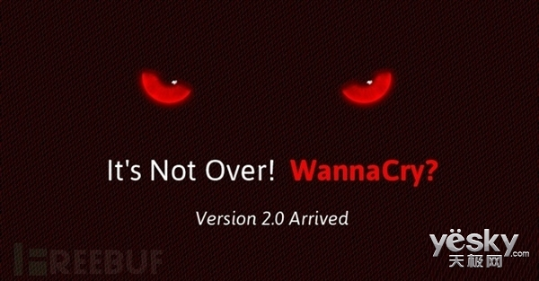 拯救系统计划:拉响警报!勒索病毒2.0狂暴来袭