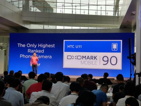 HTC U11正式亮相 问鼎全球最强拍照手机