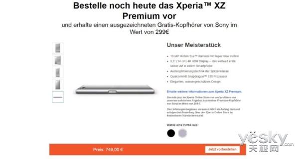 三个月了!终于等来索尼Xperia XZ!