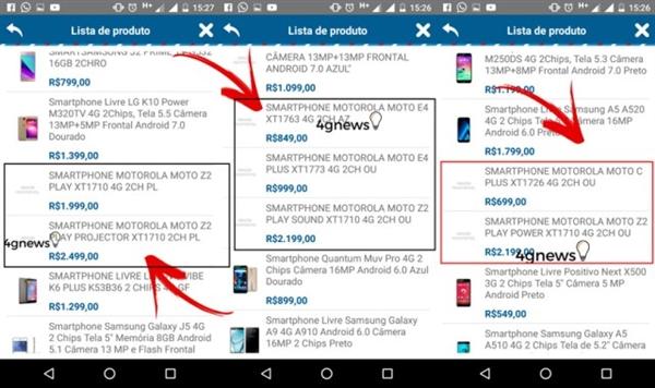 联想MotoZ2Play曝光:模块机卖4400元