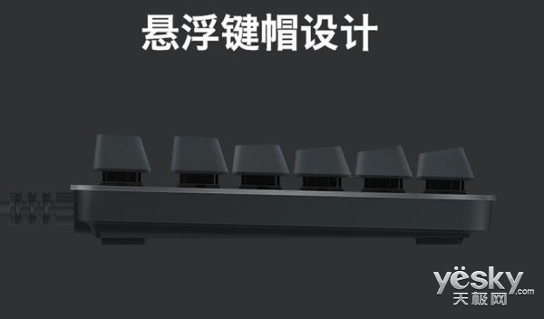 尽享指尖敲击 罗技K840有线机械键盘上市