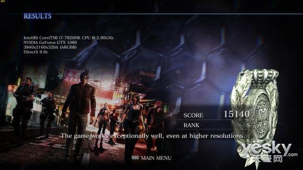 性能先驱 玩家国度GX800游戏本评测