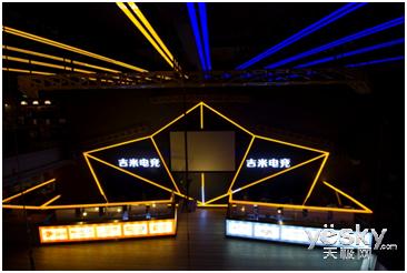 桂林接力天津获WESG中国预选赛申办资格