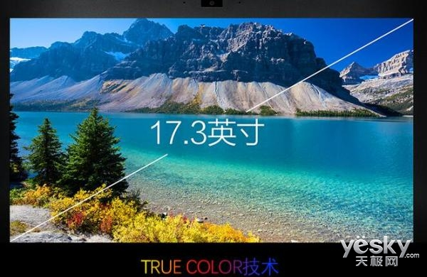 专业岂容质疑 微星游戏本GT72VR 7RE-467CN