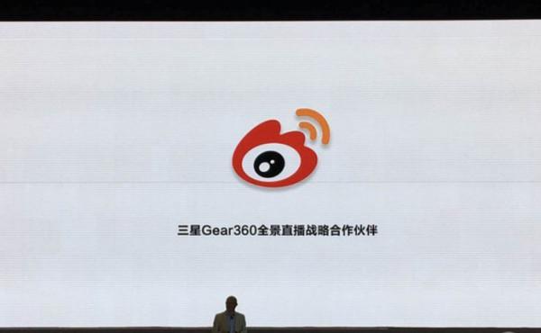 三星宣布新款Gear 360 与微博达成直播合作