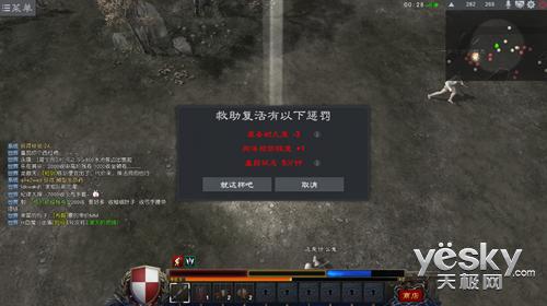 网易战略级端游新品《泰亚史诗》首曝