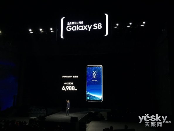 三星S8/S8+国行售价揭晓 6GB皇帝版6988元