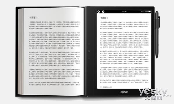 内置海量教育资源 海尔Topsir电纸书热销