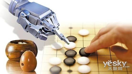 拥有丰富AI对局经验的柯洁 能否占得先机