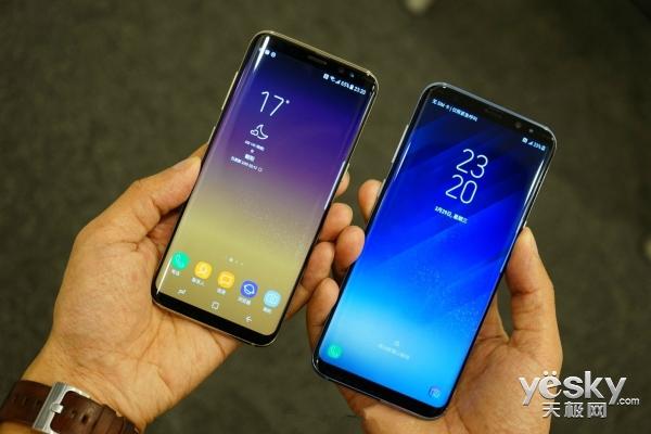 三星S8推出EXO合作版 搭配专属手机壳