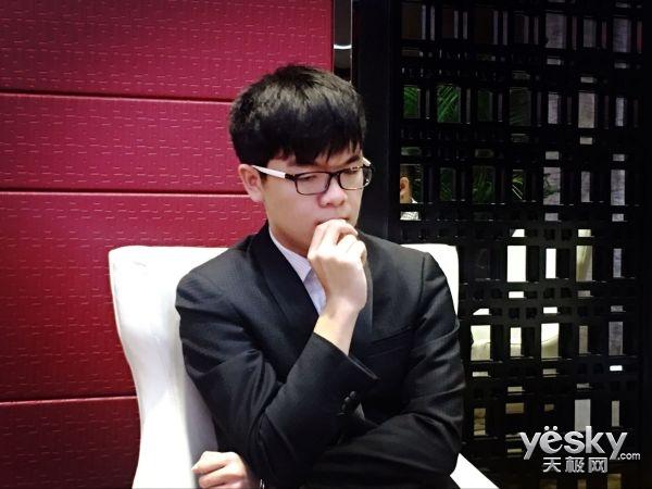 围棋选手柯洁:通过比赛了解AlphaGo思想