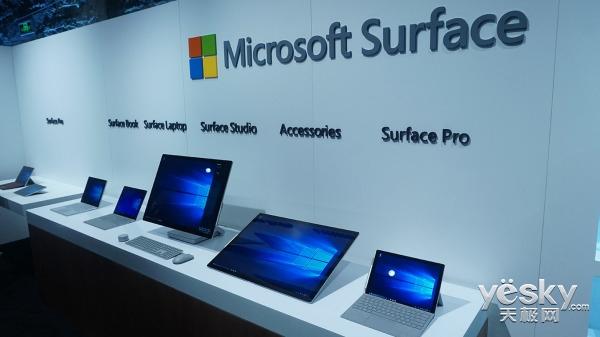 微软新Surface Pro及Windows 10政府版发布