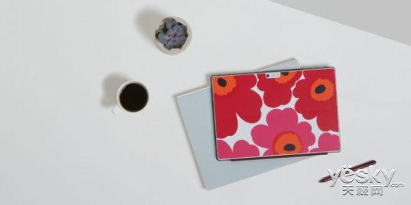 玩转印花:微软携芬兰时尚品牌推Surface配件