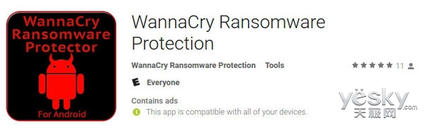 这是个圈套!WannaCry病毒成诈骗新钓鱼手段