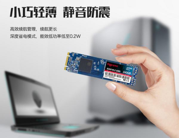 金泰克固态硬盘S300 M.2 2280售379元