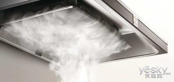 从此告别云雾厨室 方太CXW-200-EM11T油烟机