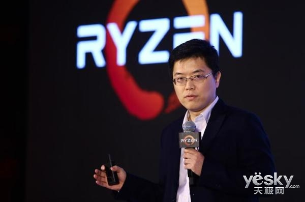 AMD携手京东与五大OEM伙伴发布品牌整机