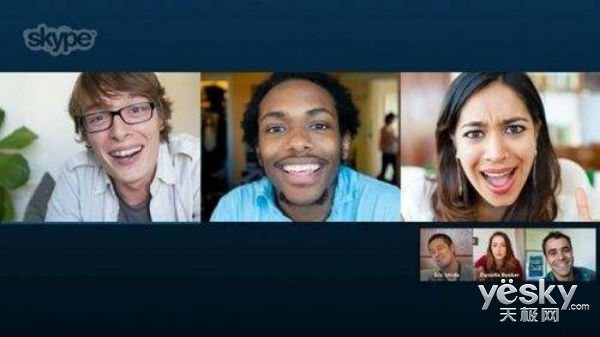 提升效率 中建材基于Skype forBusiness方案