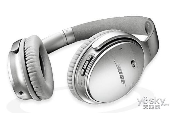 宁静空间 Bose QuietComfort35耳机售2888元