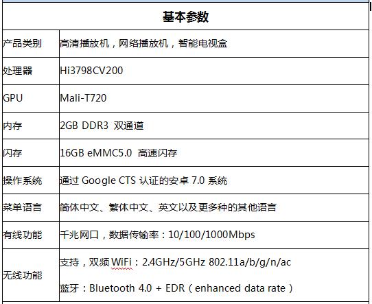 IMG_256