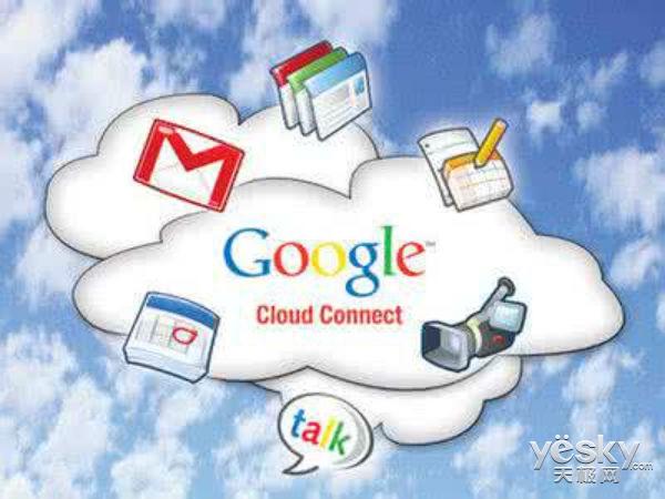 谷歌想靠价格超越AWS 这方法可能行不通