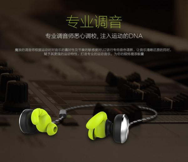 磁吸浅入耳设计 mifo U2蓝牙耳机热销