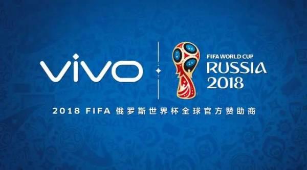 vivo又搞大事情,这次是结盟FIFA世界杯