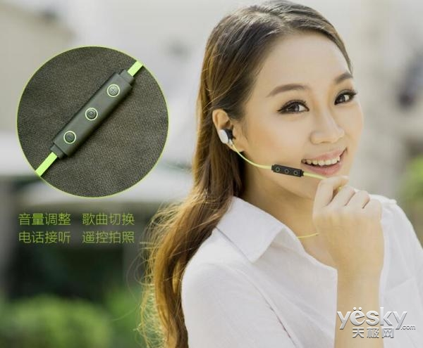 mifo U5 Plus高品质蓝牙耳机 为音乐而生