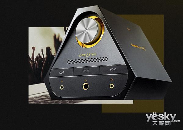完美搭配 创新SoundBlaster X7声卡售价2699