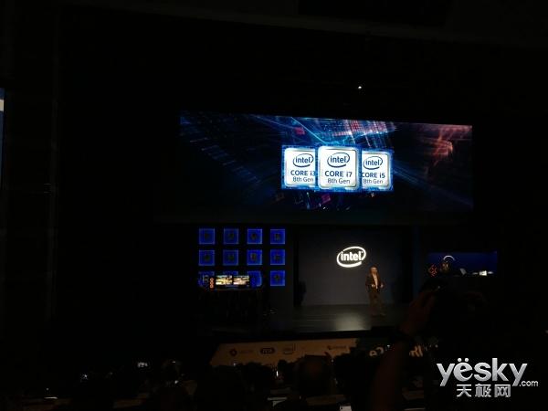 2018款MacBook将搭载Intel第八代Core处理器