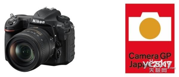 尼康D500荣获2017年日本照相机大奖赛记者奖