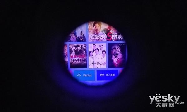 光学防蓝光 护眼不偏色 酷开电视A3评测