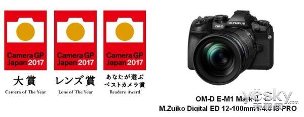 奥林巴斯E-M1 Mark II 荣获两项权威大奖