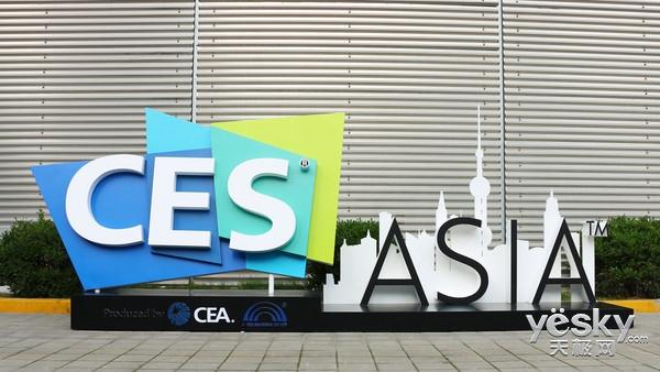 CES ASIA:AI/物联网兴起 智能家居成亮点