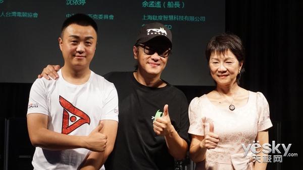 COMPUTEX:携手哈迪斯科技钛度新品亮相台湾