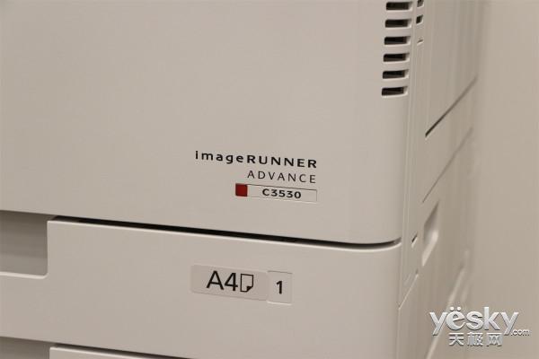 色彩达人升级之作 佳能iR-ADV C3530评测