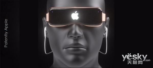 售价约600美元!苹果智能AR眼镜更多细节曝光