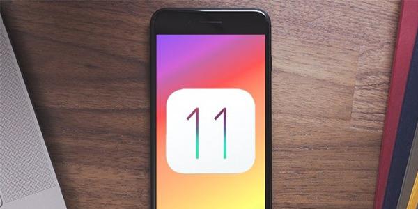 每日IT极热 WWDC 2017:苹果iOS11新功能汇总
