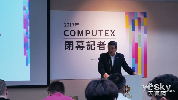 COMPUTEX落幕:新创展区吸引观众近15000人