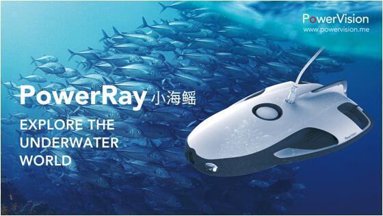 水下机器人PowerRay即将亮相CES Asia