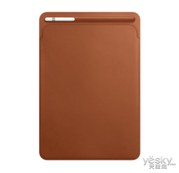 WWDC:苹果发布多款10.5��iPad Pro专用配件