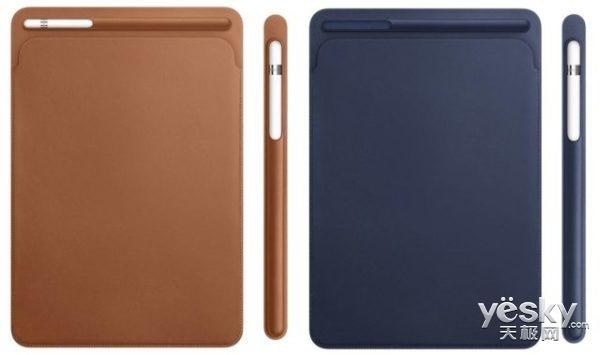 花样圈钱:不仅iPad 苹果竟为手写笔推保护套