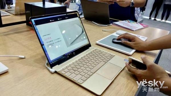 CES Asia开幕 华为发布MateBook系列新品