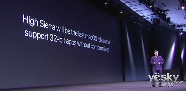 紧随iOS!macOS也将封杀32位应用:2018年执行