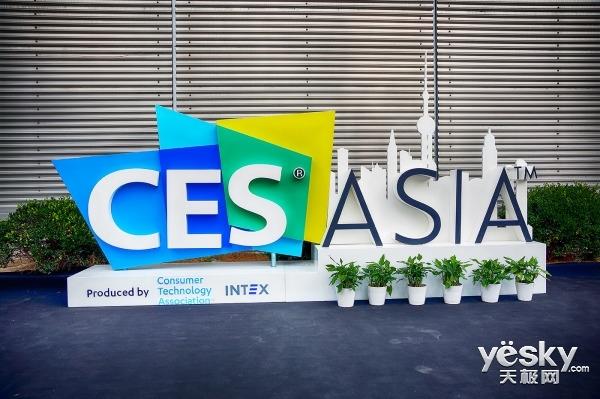 2017CES Asia亚洲展 奥图码开始发力音频