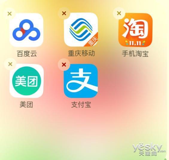 iOS11隐藏功能 可以一次性移动多款app图标