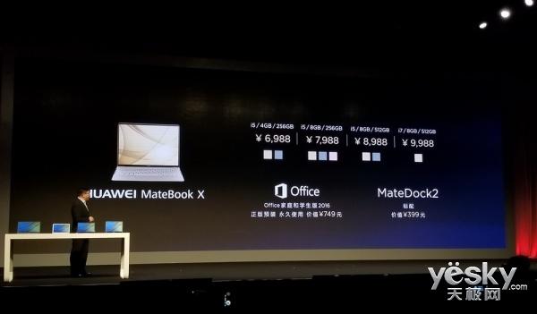 CES Asia看点:Windows阵营PC渐趋于完善